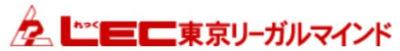 LEC東京リーガルマインド ロゴ