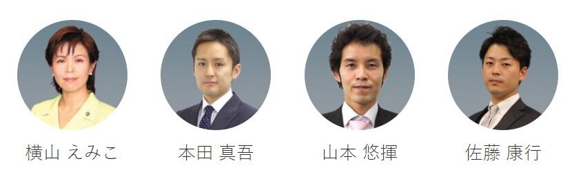 伊藤塾の法科大学院入試講座の講師