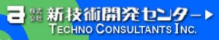新技術開発センターロゴ